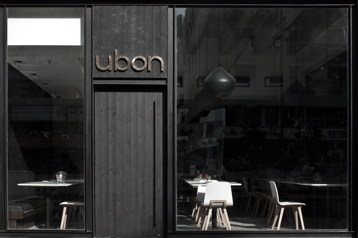 ubon1