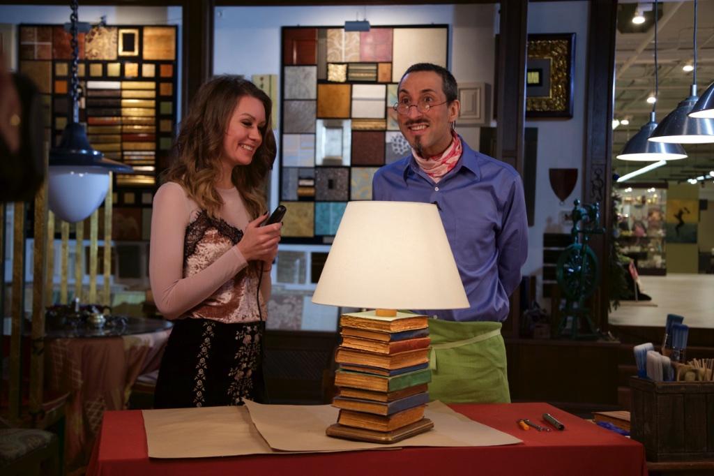 Marat Ka Fazenda book lamp 15