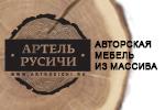 Артель Русичи